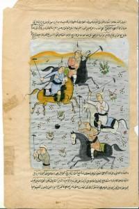 Persian polo manuscript?